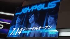Joypolis reportage japon tokyo reouverture open 14.07 (43)