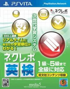 Kerebo Eiken jaquette couverture 01.07.2013.