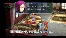 Legend of Heroes Zero no Kiseki Evolution 03.08 (2)