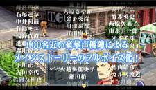 Legend of Heroes Zero no Kiseki Evolution 03.08 (3)