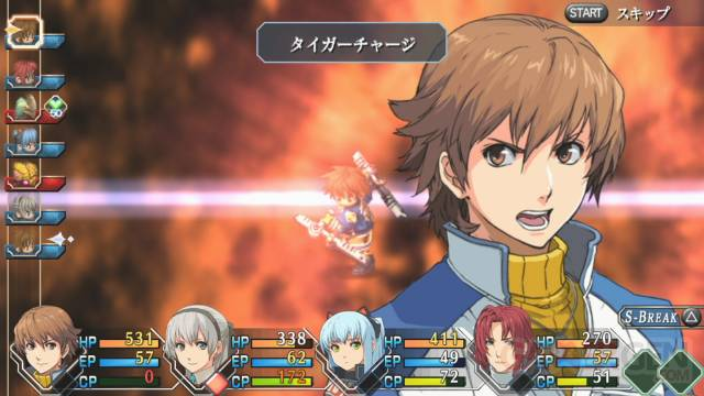 Legend of Heroes Zero no Kiseki Evolution 10.09.2012 (18)