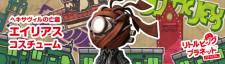 LittleBigPlanet PSVita Gravity Rush 19.11.2012 (1)