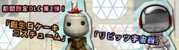 LittleBigPlanet PSVita halloween mask  01.11.2012 (3)