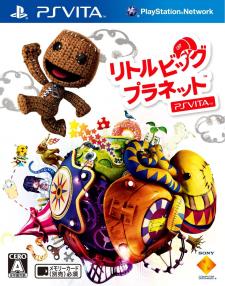 LittleBigPlanet PSVita jaquette couverture japonaise 23.08.2012