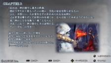 Malicious Rebirth 05.12.2012 (18)