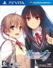 Memories Off Yubikiri no Kioku jaquette 31.05.2013.