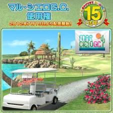 Minna no Golf Everybody's 6  19.07 (18)