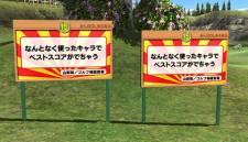 Minna no Golf Everybody's 6  19.07 (2)