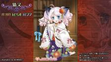 Monster Monpiece 07.11.2012 (3)