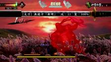 Muramasa Rebirth  28.03.2013. (4)