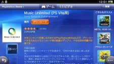 Music Unlimited 03.07 (3)