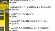 Nekurebo Hisho Kenteishinken? 1 30.04.2013