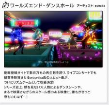 New Hatsune Miku Project Diva 12.04 (11)