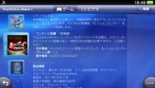 New Kamaitachi no Yoru  The Eleventh Suspect demo