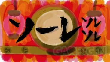 New Paint PArk 14.12.2012 (7)