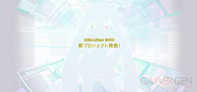 next-hatsune-miku-project-diva-playstation-vita-ps3