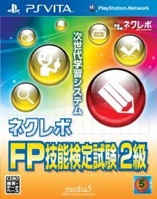 Next Revolution FP Gin? Kentei Shiken 2-Kyuu jaquette 29.06.2012