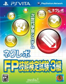 Next Revolution FP Gin? Kentei Shiken 3-Kyuu jaquette 29.06.2012