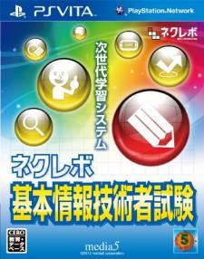 Next Revolution Kihon Joho Gishusha Shiken