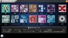 Nikoli no Sudoku V Shugyoku no 12 Puzzle 12.04 (12)
