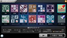 Nikoli no Sudoku V Shugyoku no 12 Puzzle 12.04 (14)