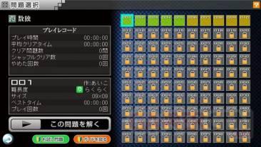 Nikoli no Sudoku V Shugyoku no 12 Puzzle 12.04 (16)