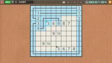 Nikoli no Sudoku V Shugyoku no 12 Puzzle 12.04 (17)
