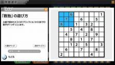Nikoli no Sudoku V Shugyoku no 12 Puzzle 12.04 (18)