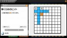 Nikoli no Sudoku V Shugyoku no 12 Puzzle 12.04 (20)