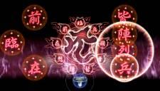 Ninja-Gaiden-Sigma-Plus_2012_01-19-12_003