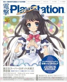 Nippon Ichi's  15.05 (2)