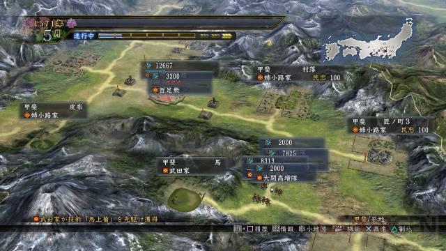 Nobunaga no Yab? Tend? 26.06.2012
