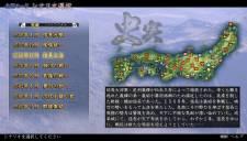 Nobunaga no Yabô Tendô images screenshots 001