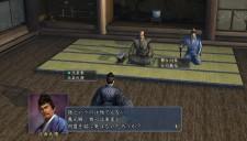 Nobunaga no Yabô Tendô images screenshots 002