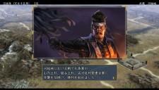 Nobunaga no Yabô Tendô images screenshots 003