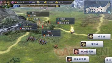 Nobunaga no Yabô Tendô images screenshots 009