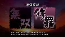 Oboro Muramasa 02.10.2012 (5)