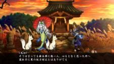Oboro Muramasa  05.11.2012 (12)