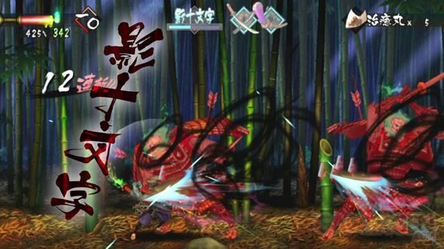 Oboro Muramasa 11.01.2013 (1)