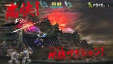 Oboro Muramasa 11.01.2013 (3)