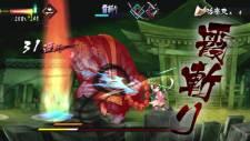 Oboro Muramasa 11.01.2013 (5)