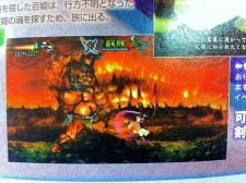 Oboro Muramasa scan famitsu 29.09 (1)