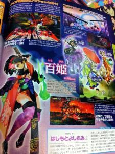 Oboro Muramasa scan famitsu 29.09 (3)