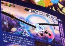 Oboro Muramasa scan famitsu 29.09 (6)