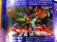 Oboro Muramasa scan famitsu 29.09 (7)