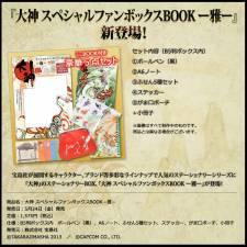 Okami Special fan box 13.05.2013 (2)