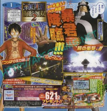 One Piece Pirate Warriors 2 16.01.2013.