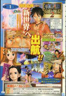 One Piece Pirate Warriors 2 18.12.2012.