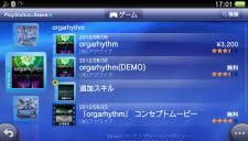 Orgarhythm logo 30.08