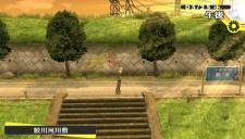Persona 4 The Golden 13.06 (2)
